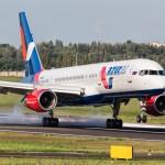 Открытие официального сайта ОАО «Аэропорт «Чкаловский»