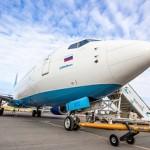 ФАС признала недостоверной рекламу билетов по 1 рублю авиакомпании «Победа»