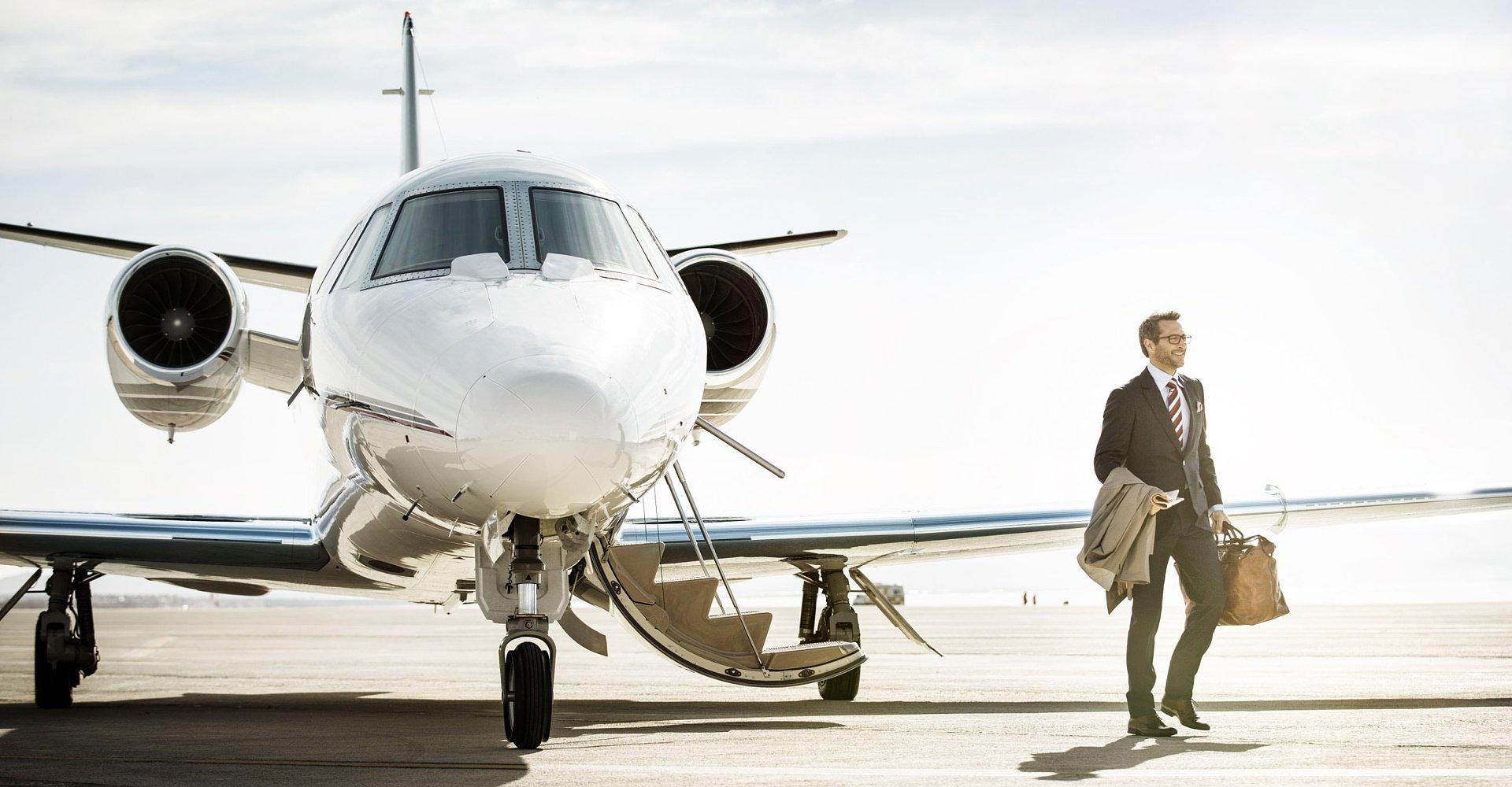 Аэропорт Чкаловский — Бизнес авиация в Москве